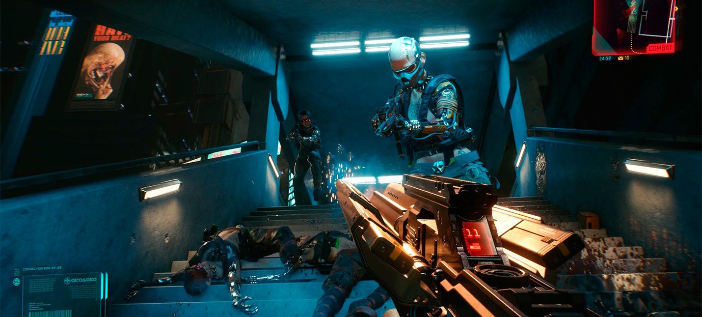 В Cyberpunk 2077 не будет возможности стрелять с двух рук
