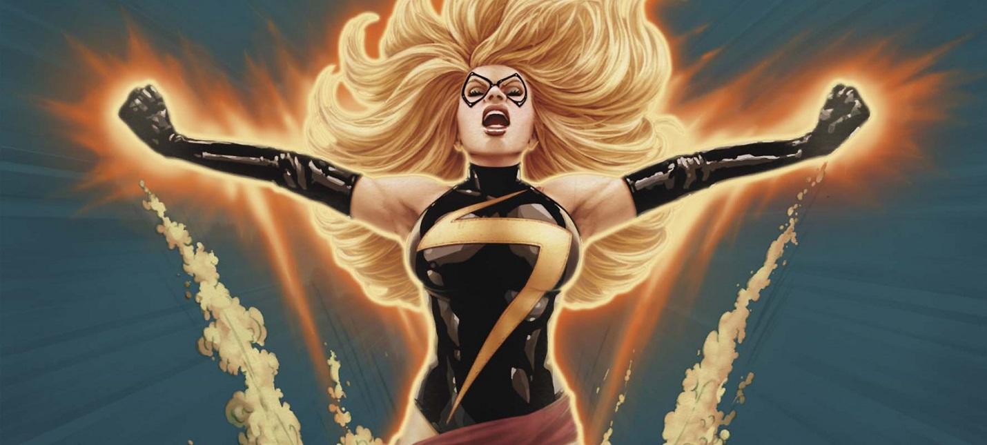 СМИ В Капитан Марвел 2 появится Мисс Марвел и команда Мстителей