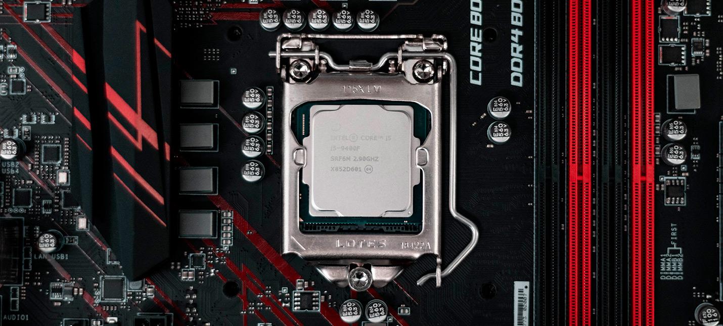 Глава Intel по инженерным разработкам покинет компанию