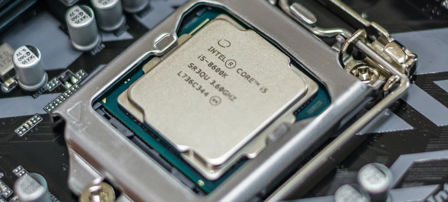 На Intel могут подать коллективный иск за задержки 7-нм процессоров
