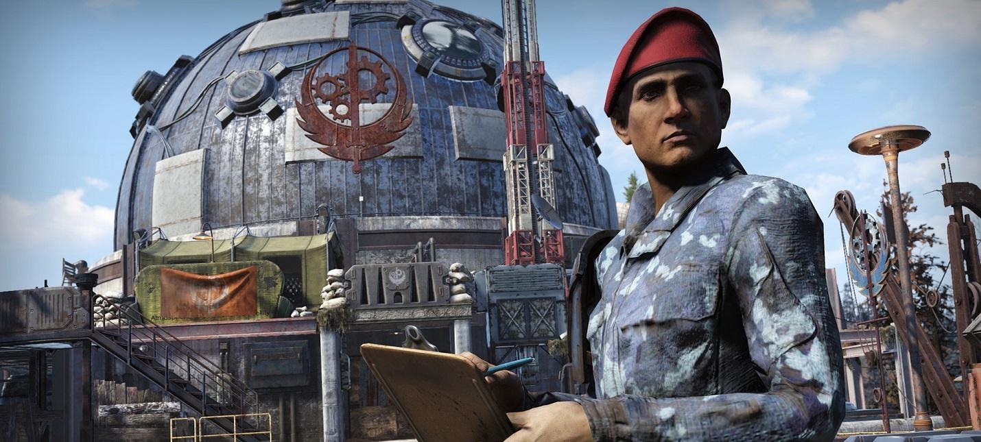 """Fallout 76 готовится к появлению Братства Стали — 4 августа в игре стартует ивент """"Укрепление АТЛАС"""""""