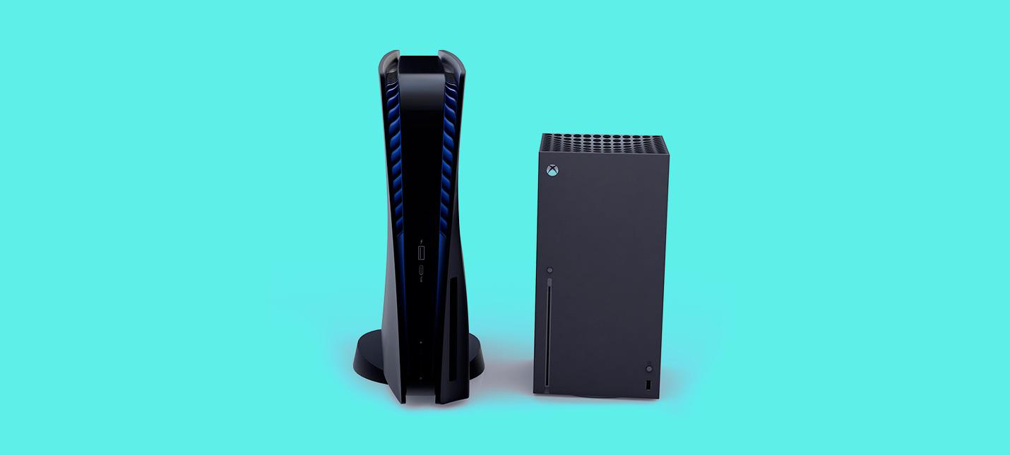 СМИ Цены PS5 и Xbox Series X будут озвучены в августе, State of Play пройдет в начале месяца