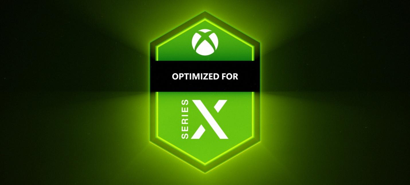 Microsoft отказалась от плашки Xbox Series X Optimized на лицевой части бокс-артов игр