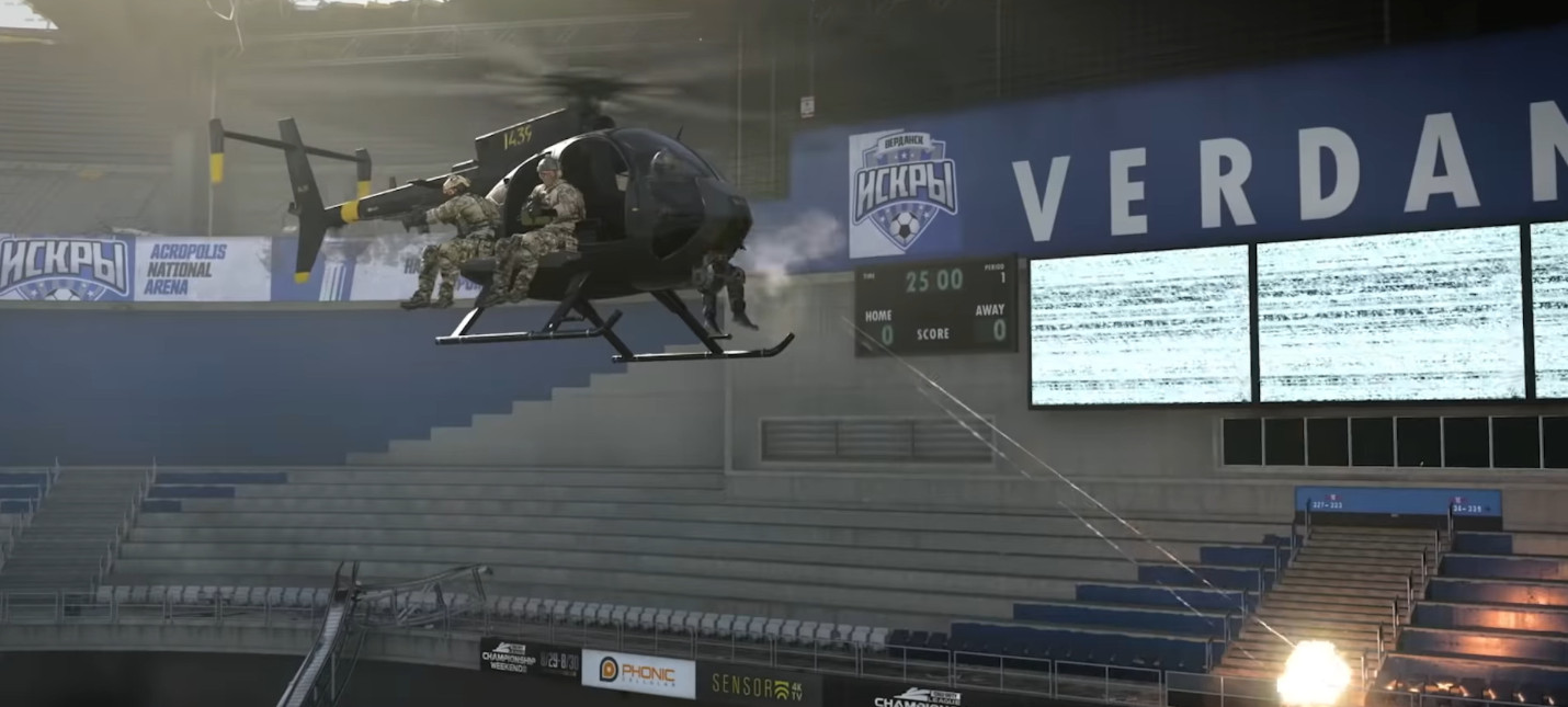 Трейлер пятого сезона Call of Duty Modern Warfare