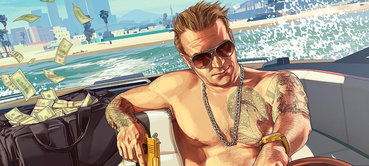 Rockstar пожертвовала 5% дохода от GTA Online и RDR Online за два месяца на борьбу с коронавирусом