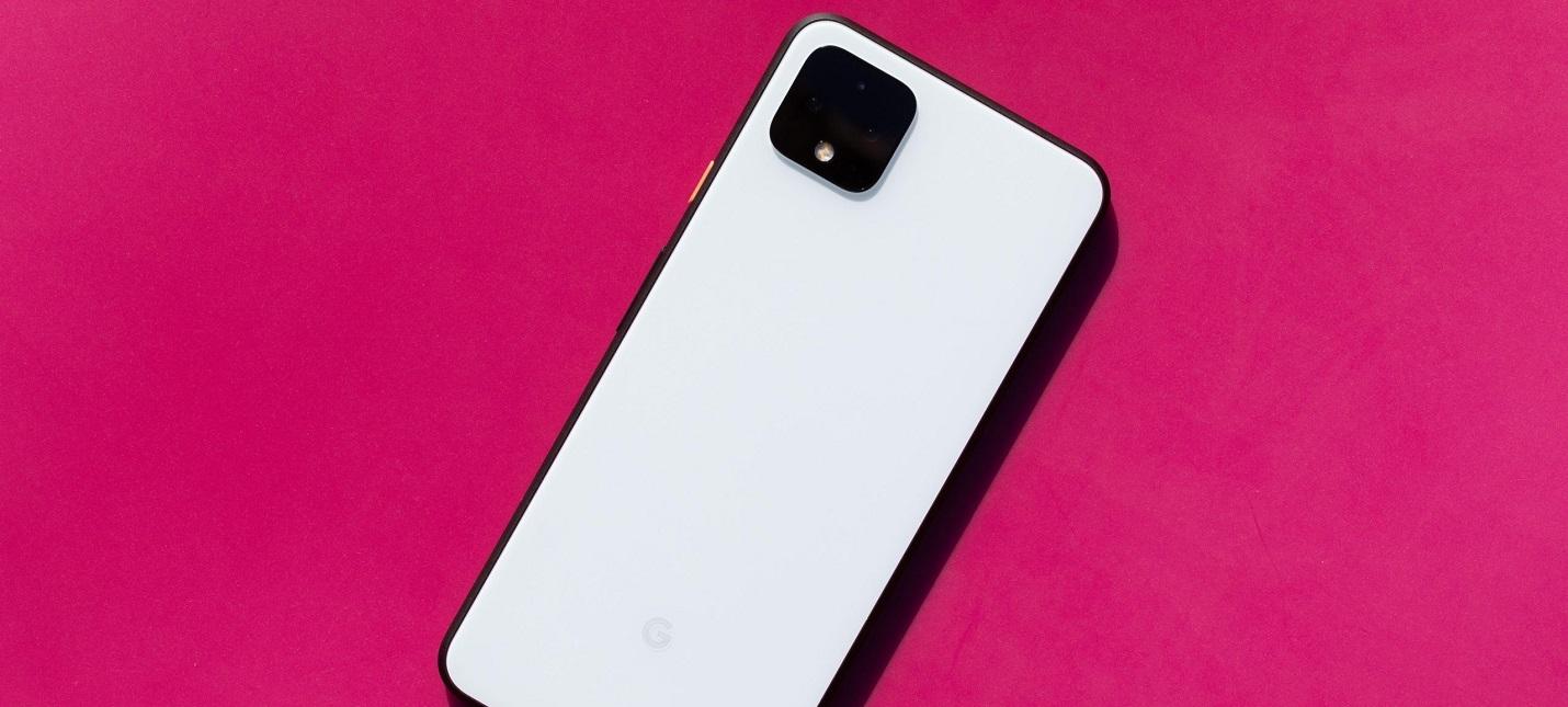 Google анонсировала Pixel 5 и Pixel 4a за 350 долларов