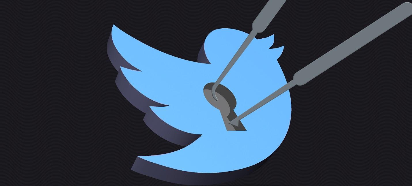 Во взломе Twitter подозревают 17-летнего жителя Флориды