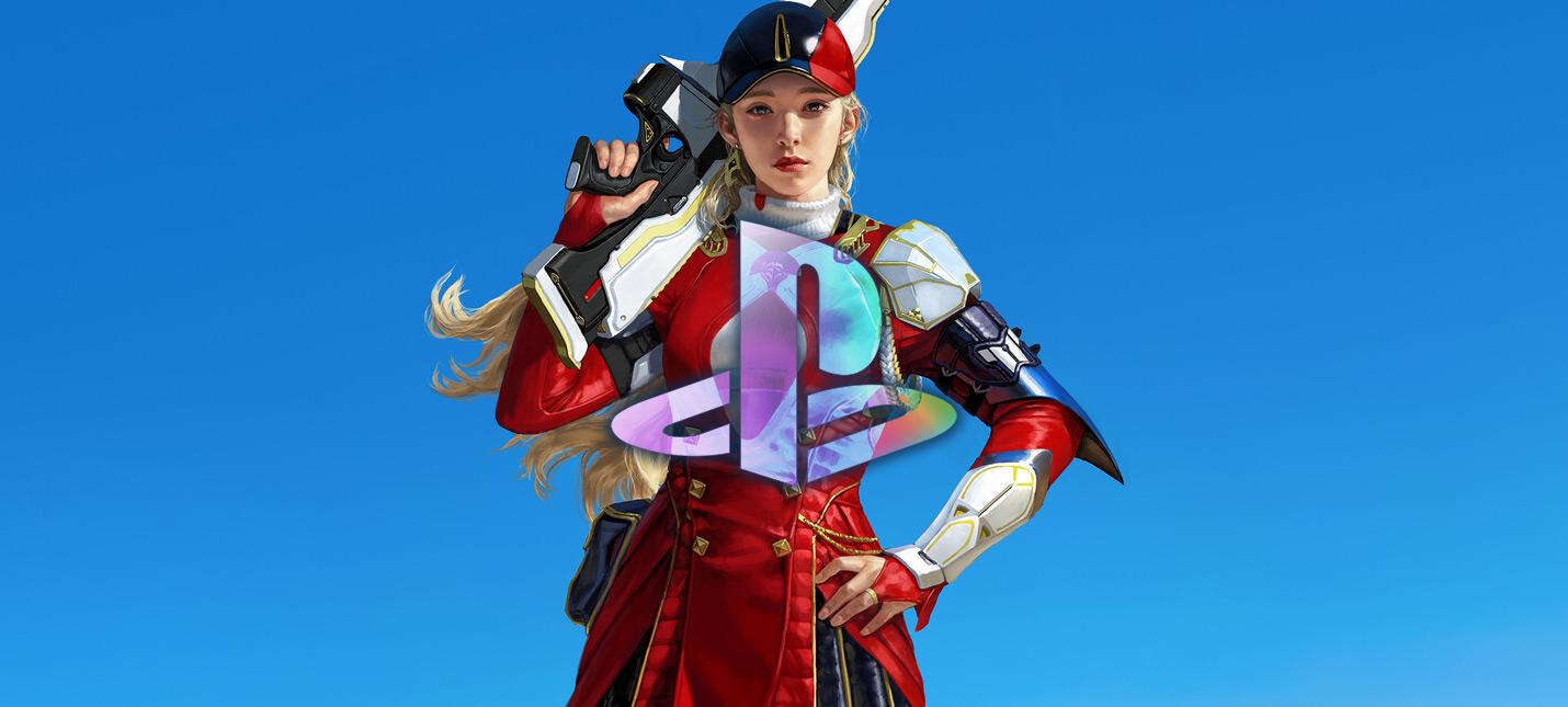 Sony обновила летнюю распродажу в PS Store