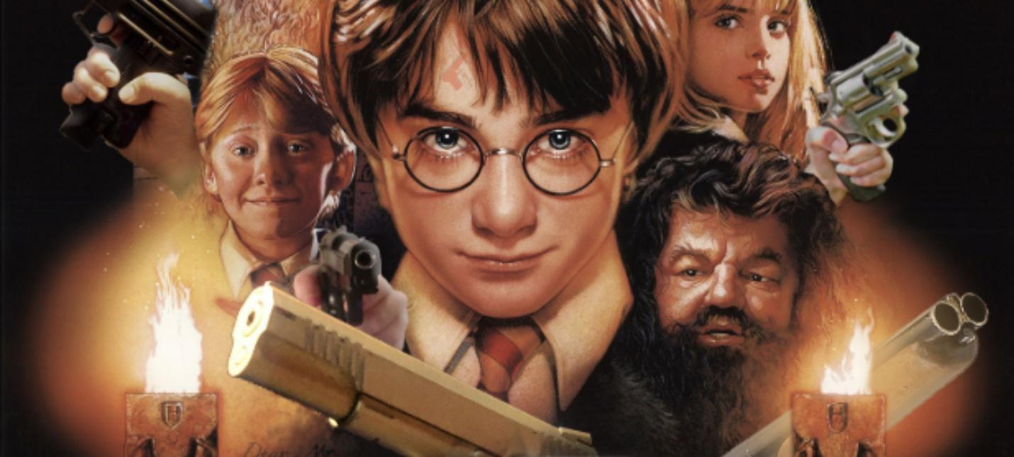"""Фанаты """"Гарри Поттера"""" выпустили реалистичную версию """"Философского камня"""" с оружием и убийствами"""