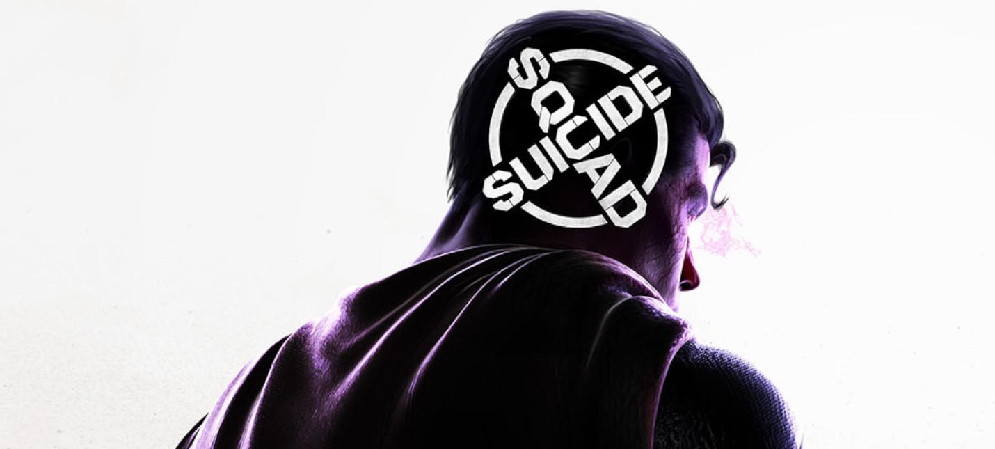 Официально: 22 августа анонсируют игру про Отряд самоубийц от разработчиков Batman Arkham