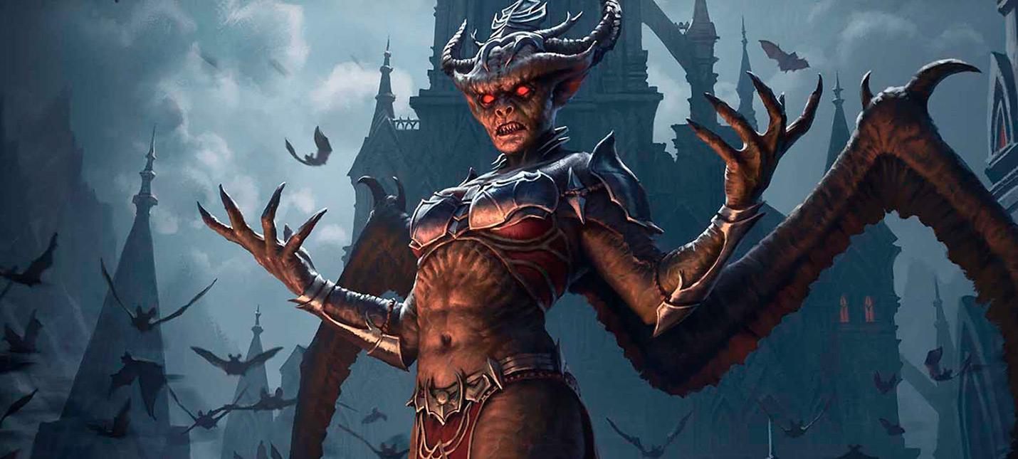 Новый трейлер дополнения Stonethorn для The Elder Scrolls Online