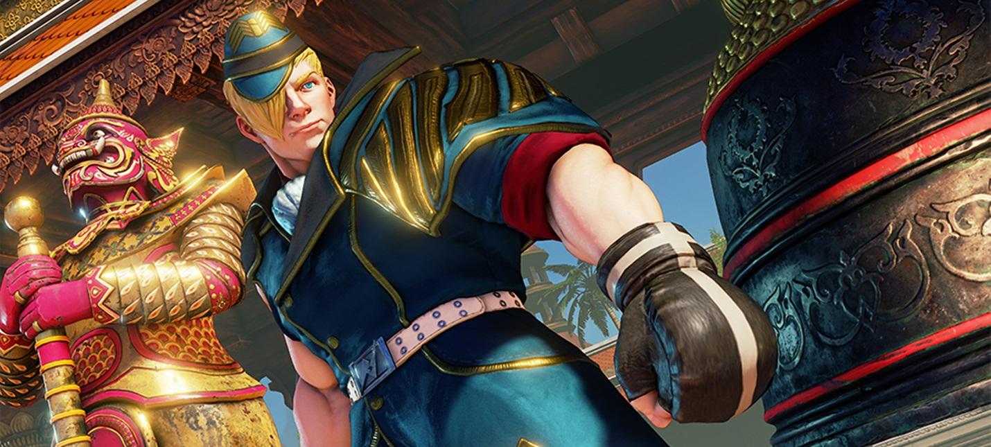 Продюсер серии Street Fighter объявил об уходе из Capcom