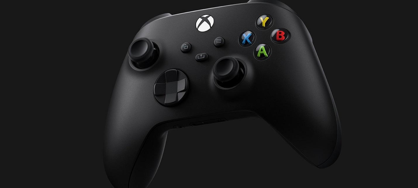 Утечка: Новая упаковка белого контроллера подтвердила существование Xbox Series S