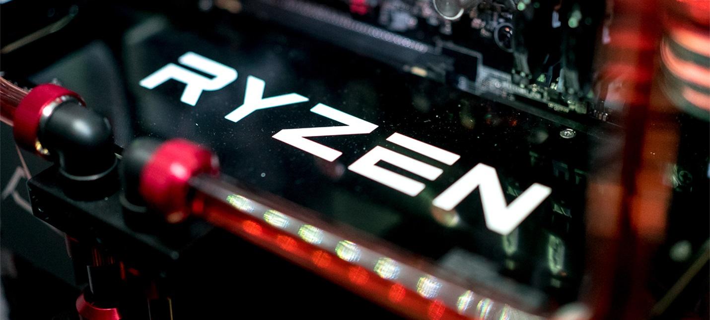 Новый патент AMD намекает на процессоры с разными типами ядер