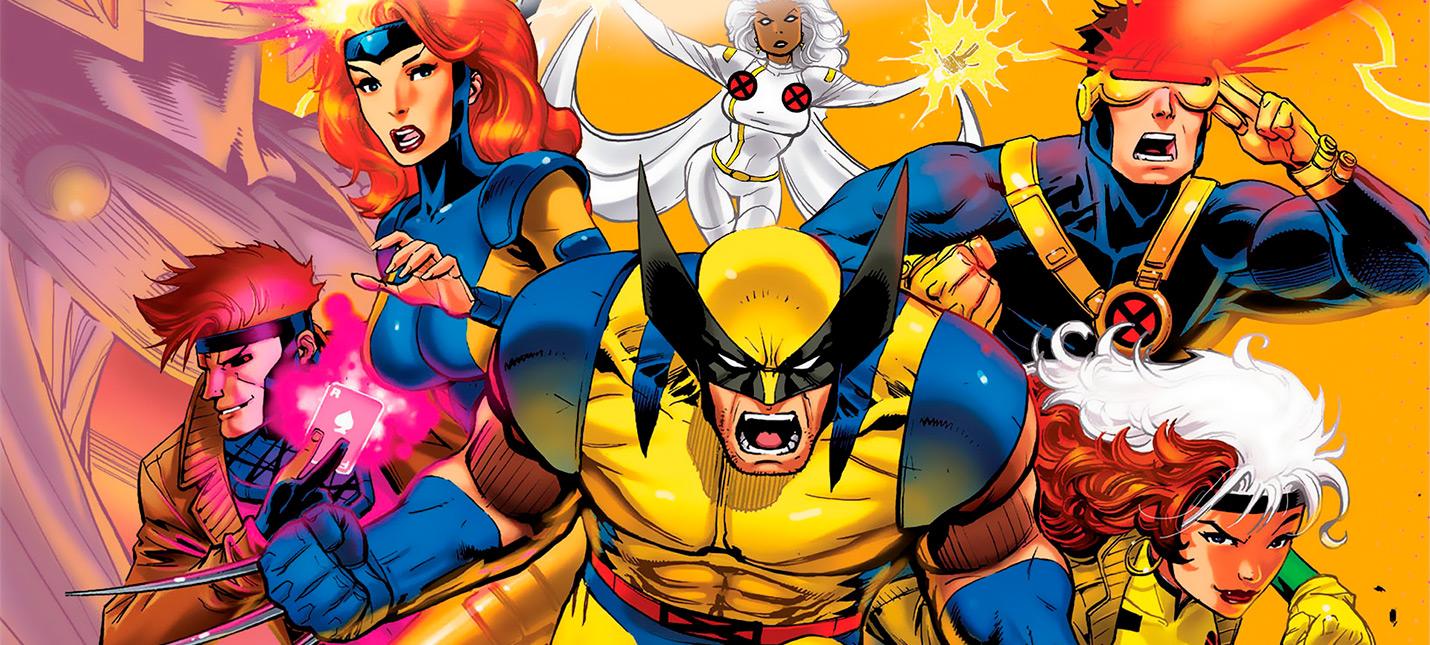 Продюсер мультсериала Люди Икс предложил Disney возродить шоу
