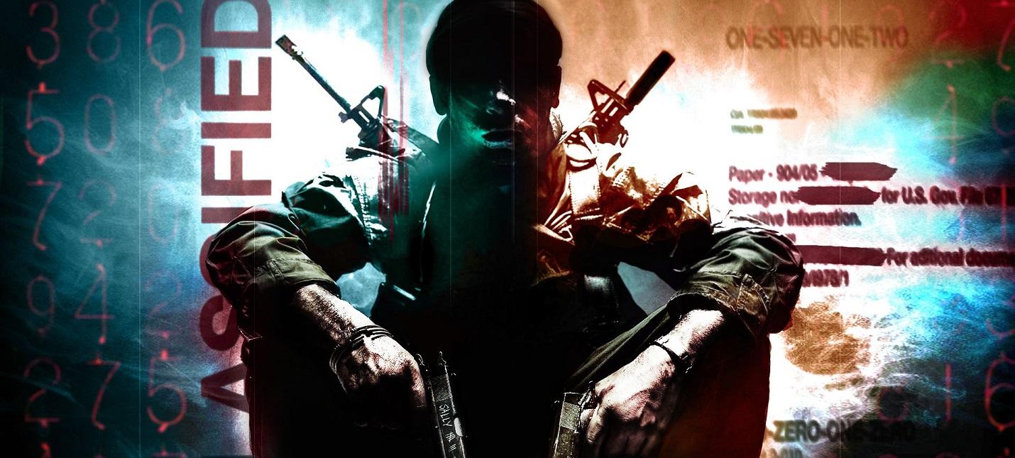 Activision продолжает тизерить новую Call of Duty с помощью сайта
