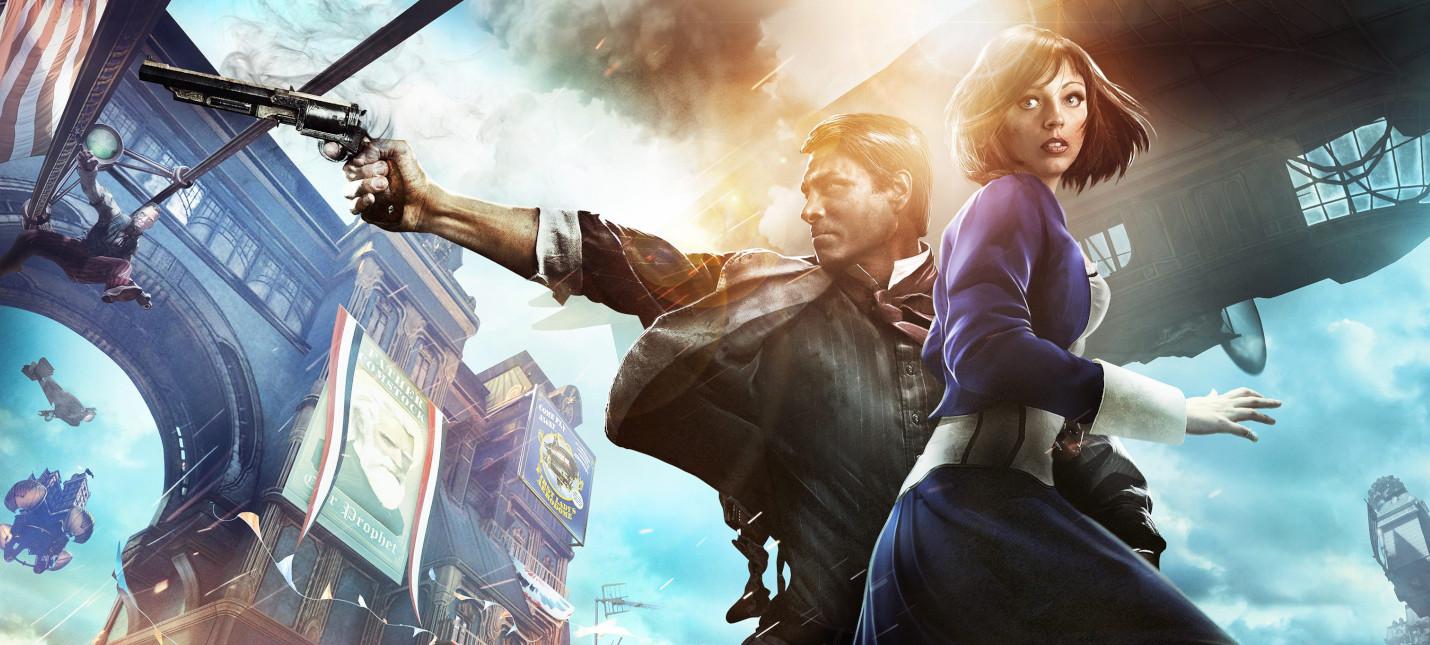 Вакансии Для следующей BioShock создают новый фантастический мир