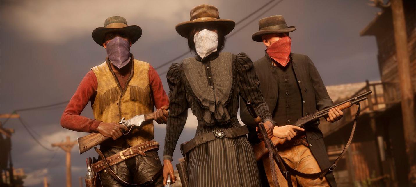 Патч Red Dead Online сломал игру  пропали звери, NPC, некоторые игроки не могут стрелять