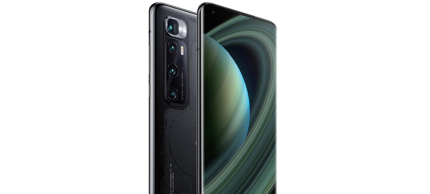 Xiaomi в честь десятилетия бренда представила флагман Mi 10 Ultra  смартфон поддерживает быструю зарядку на 120 Вт