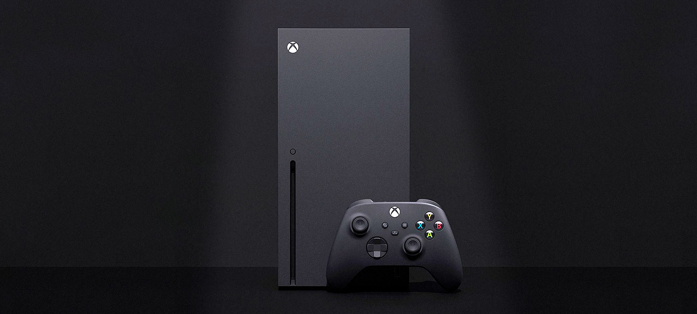 Xbox Series X выйдет в ноябре