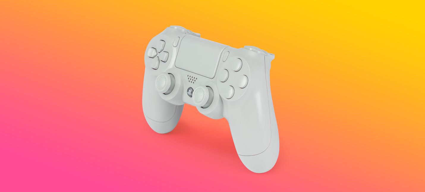 Sony покажет 16 игр на следующем State of Play