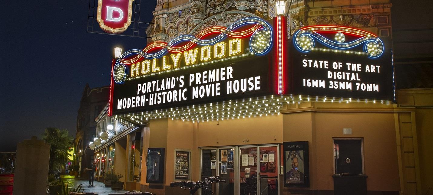 В США отменен антимонопольный указ, запрещающий киностудиям владеть кинотеатрами