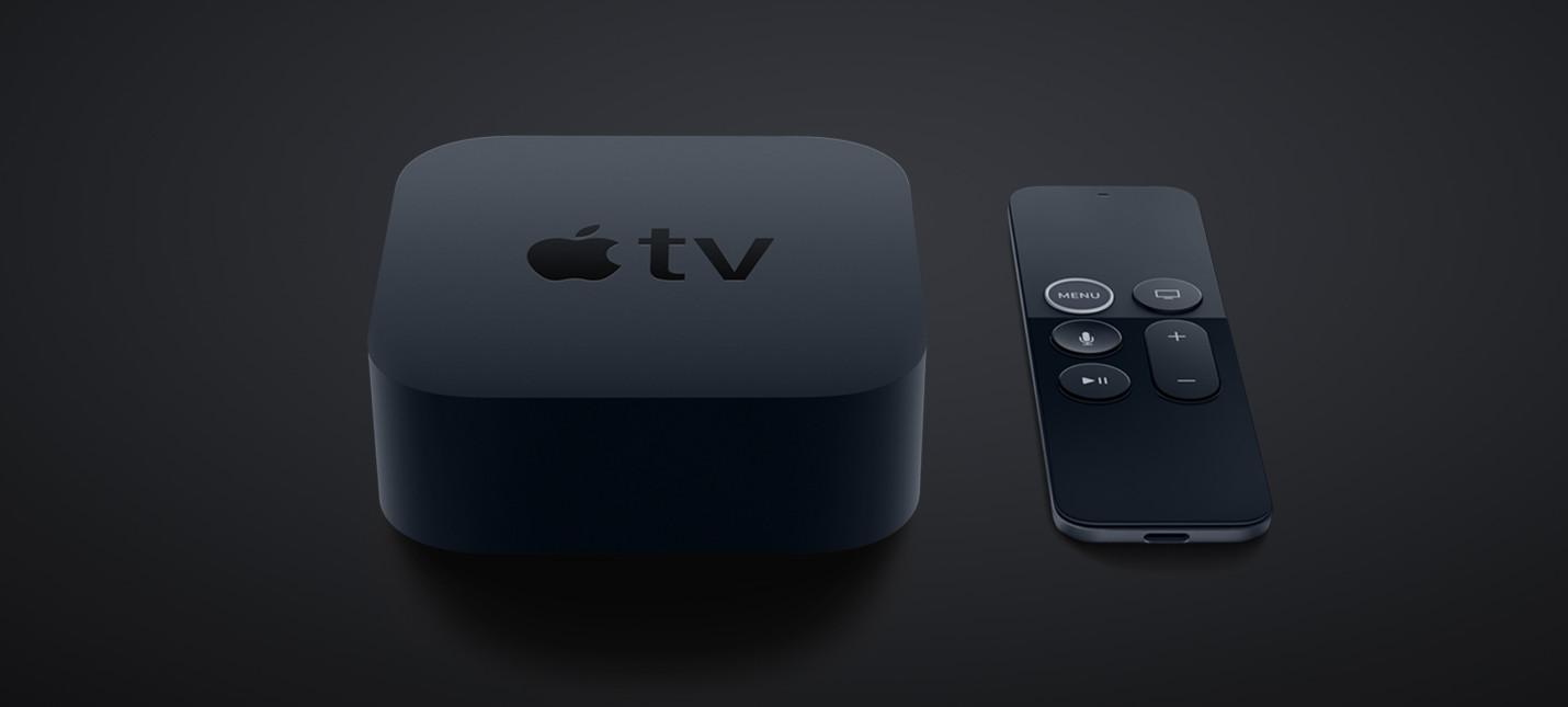СМИ В октябре Apple запустит комплект подписок Apple One