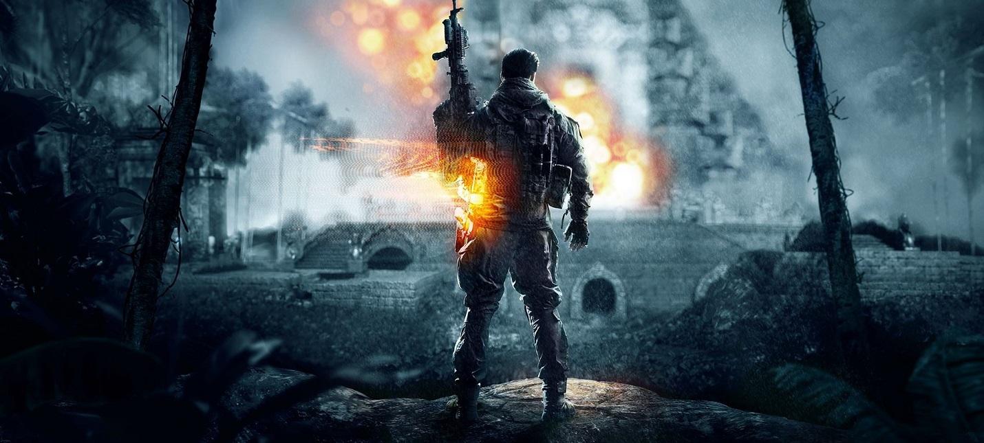 Слух В новой Battlefield будут карты на 128 игроков и баттл-рояль