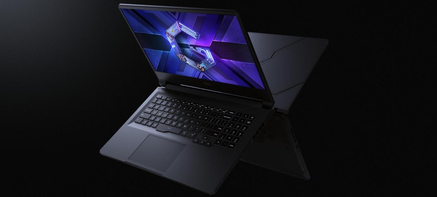 Xiaomi представила игровые ноутбуки Redmi G  базовый вариант обойдётся в 765