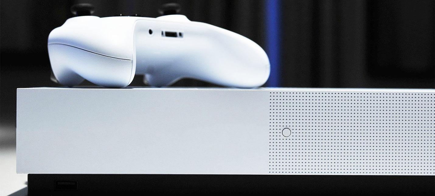 Американский ретейлер слил вторую ревизию Xbox One S