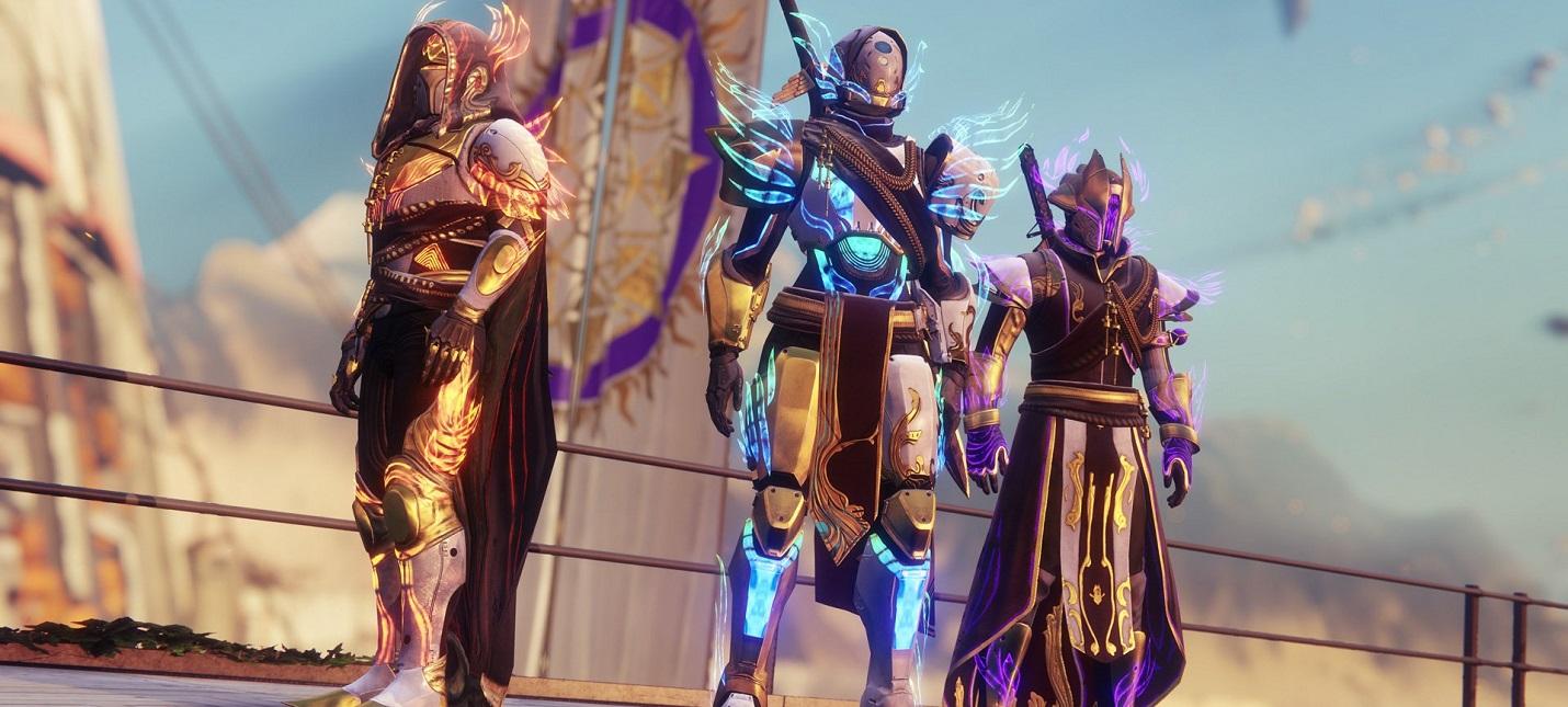 Bungie отменила часть еженедельных наград за Солнцестояние героев в Destiny 2