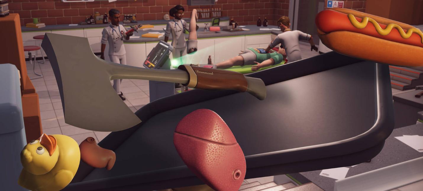 Разработчики Surgeon Simulator смогут сами выбирать работать из офиса или из дома