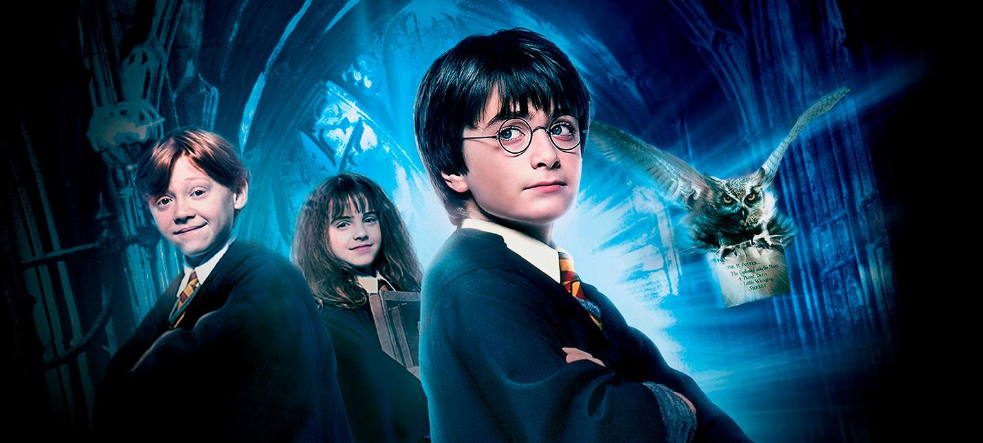 Первый фильм о Гарри Поттере собрал миллиард долларов