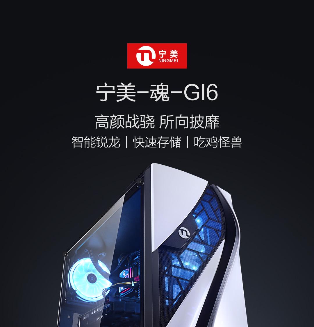 Ryzen 5 2600, RX 550 и 8 ГБ RAM за 19000 рублей — анонсирована линейка игровых PC от Xiaomi