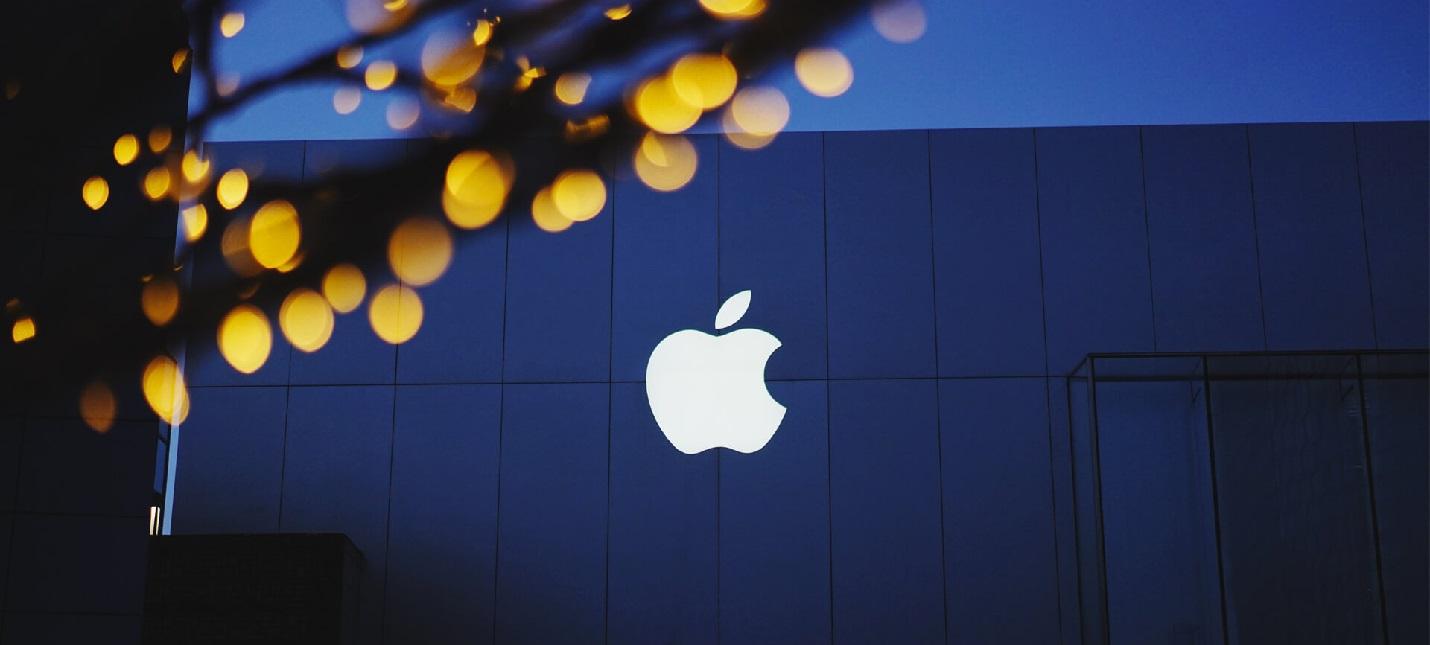 Капитализация Apple достигла двух триллионов долларов