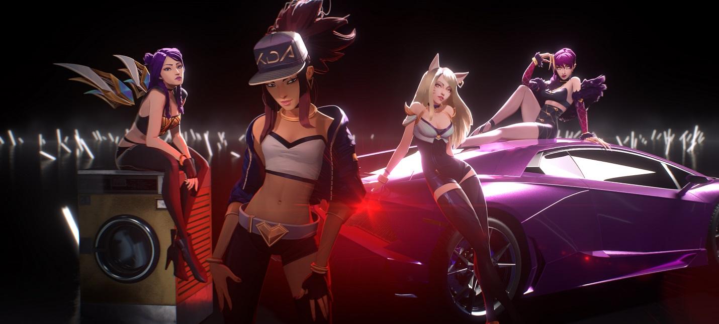 Группа K/DA из League of Legends вернется с новым синглом