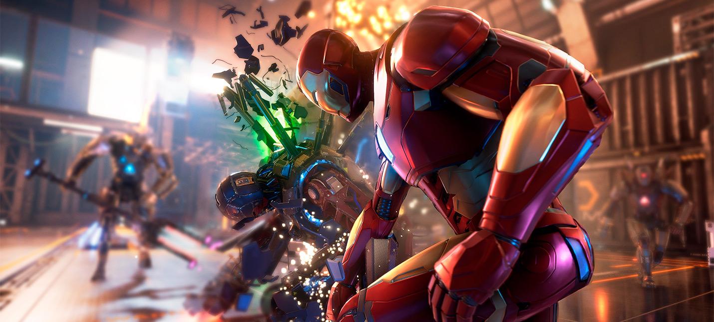 Релизный трейлер Marvels Avengers