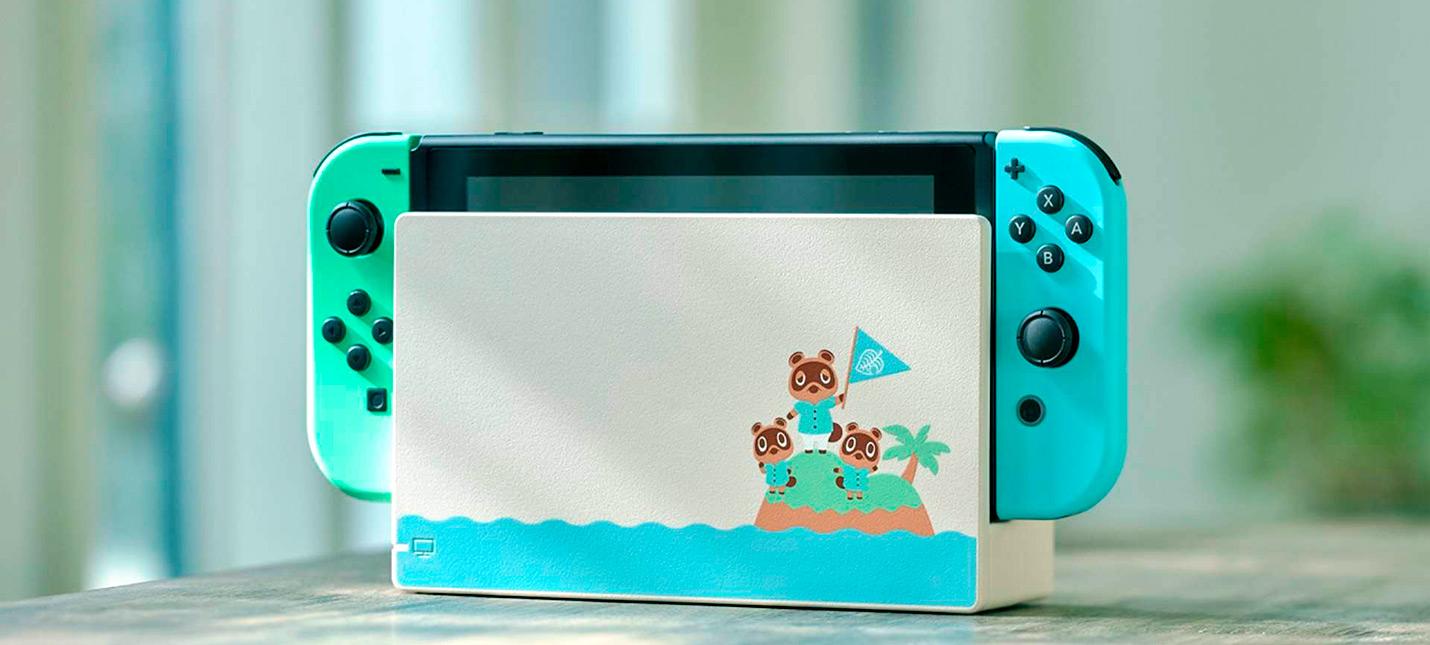 Bloomberg подтвердил улучшенную версию Nintendo Switch в 2021 году