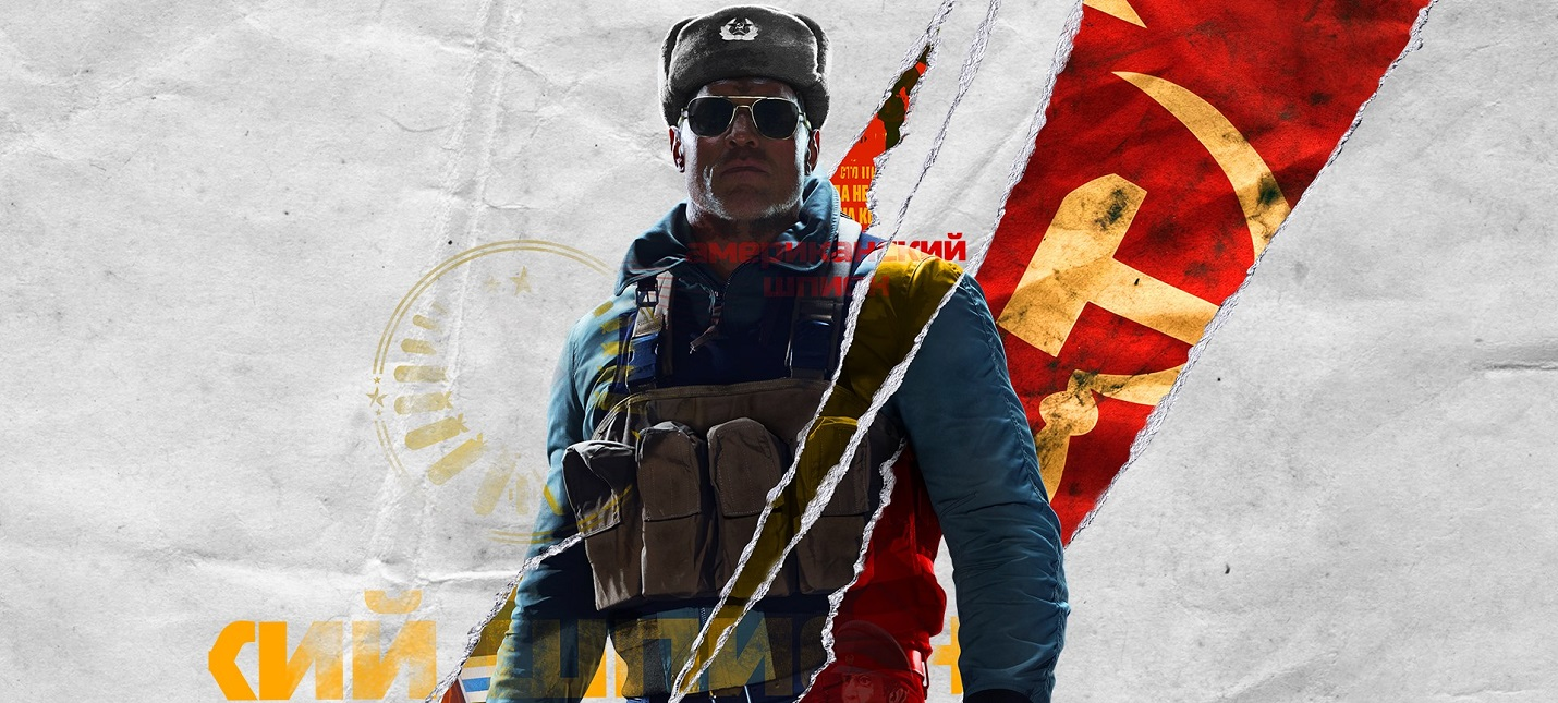 Подробности Call of Duty Black Ops Cold War политика, описание миссий и производительность на новых консолях