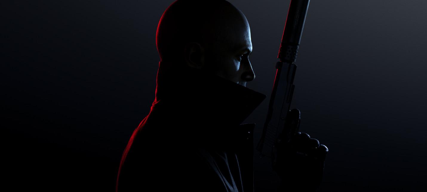 Hitman 3 выйдет 20 января, обновление до некстгена будет бесплатным