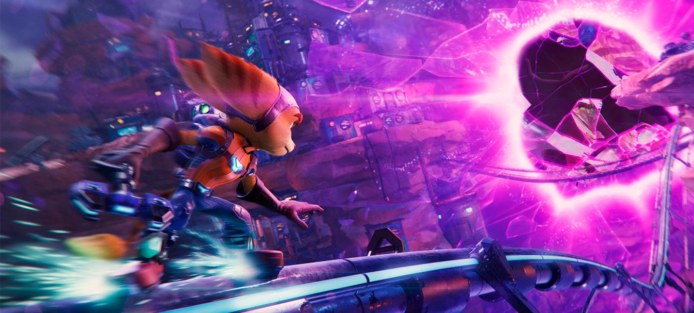 Расширенный геймплей Ratchet & Clank: Rift Apart — релиз скоро