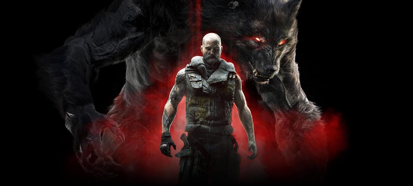 Синематик-трейлер ролевого экшена Werewolf The Apocalypse  Earthblood
