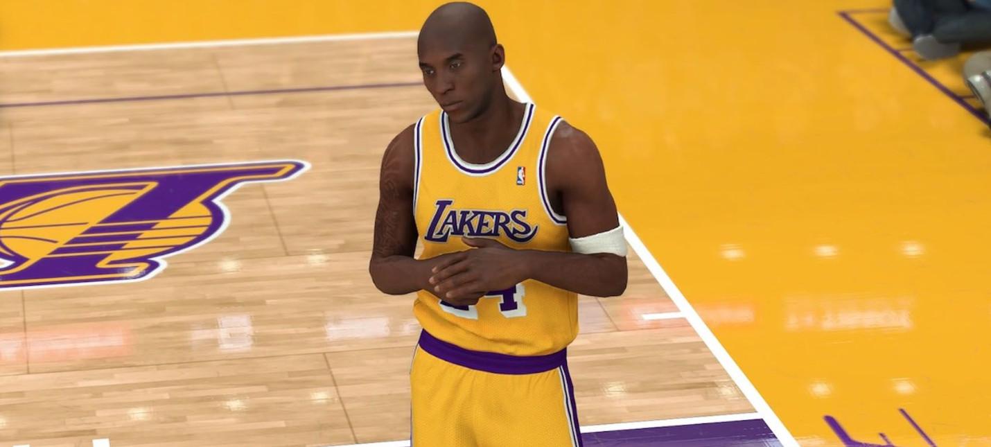Новый трейлер NBA 2K21 посвящен сюжетному режиму и социальному хабу