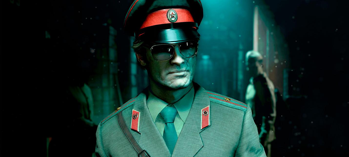 Трейлер Call of Duty: Black Ops Cold War поддержал теорию заговора об угрозе белому патриархату