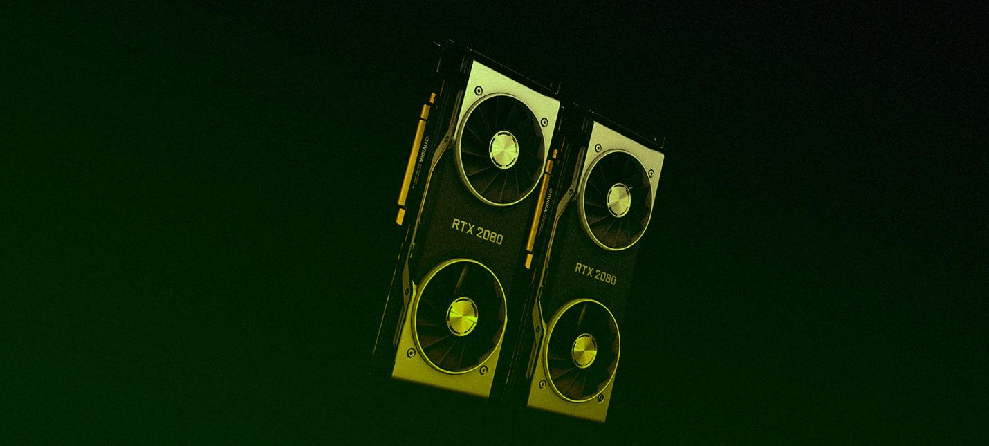 Аналитик: Nvidia принадлежит 80% рынка видеокарт