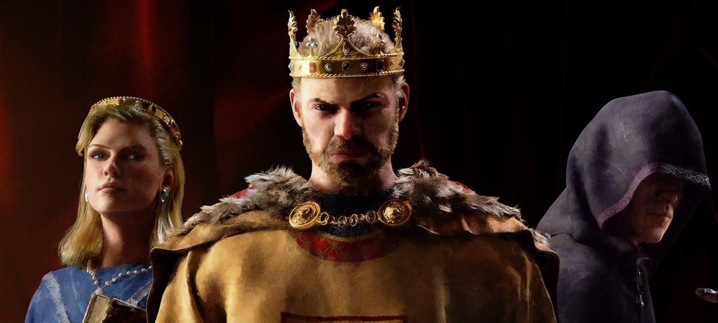 Стратегия Crusader Kings 3 получила очень высокие оценки