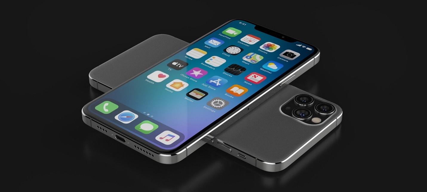 СМИ Поставки iPhone 12 до конца года составят 63-68 миллионов