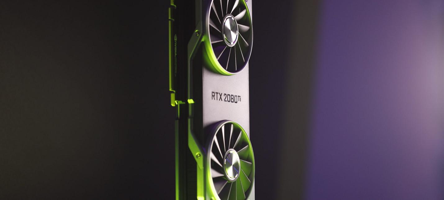 Слух Слайды с презентации Nvidia Ampere показали, что 3090 в два раза быстрее 2080Ti