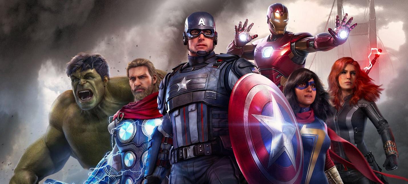 День Мстителей в стартовом геймплее Marvel's Avengers