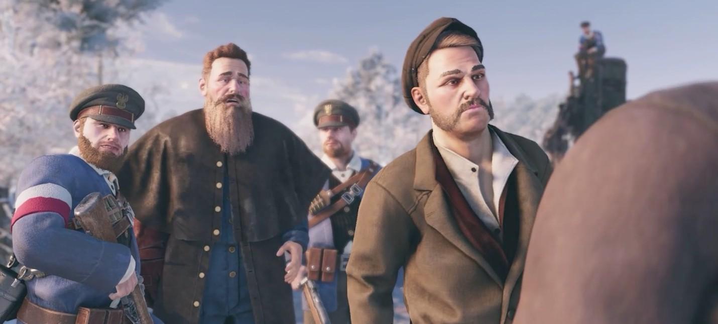 Релиз Iron Harvest в Epic Games Store перенесли на неопределенный срок